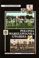 Polonia Warszawianka Gwardia