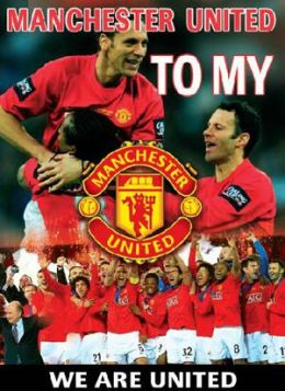Manchester United to my (DVD)